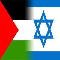 Israel-Palestine2